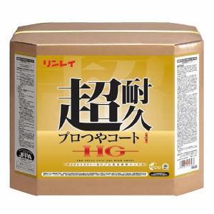 業務用ワックス「リンレイ:超耐久プロつやコート I  HG 18L入り」床用ワックス|kikumi