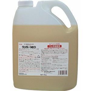 業務用「横浜油脂:グリラーNEO 4kg」油汚れ用洗剤 キッチン用|kikumi