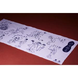 菊水オリジナル 手拭い 酒席芸づくし|kikusui-sake