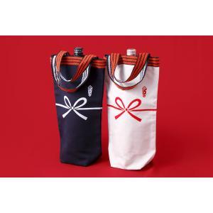 菊水オリジナル 祝い酒袋