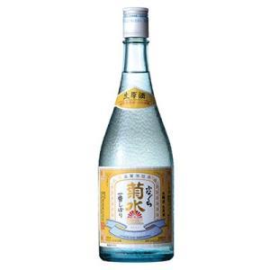 生原酒 720ml ふなぐち 菊水 一番しぼり