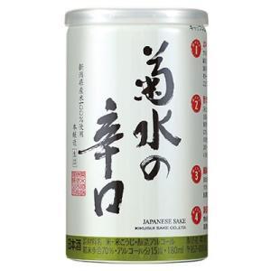 清酒 180ml缶 菊水の辛口(30本詰)|kikusui-sake