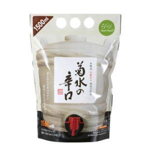 菊水 辛口 スマートパウチ 1500ml|kikusui-sake