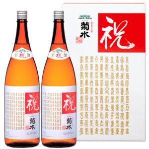 菊水祝1800ml(2本詰)|kikusui-sake