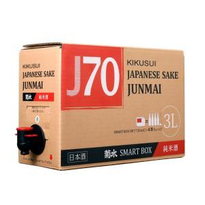 清酒 純米酒 菊水のスマートボックス 3000ml