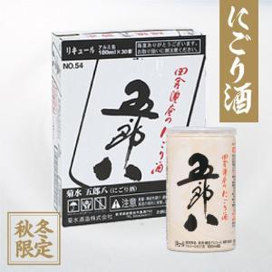 にごり酒 菊水 五郎八 180ml缶(30本詰) kikusui-sake