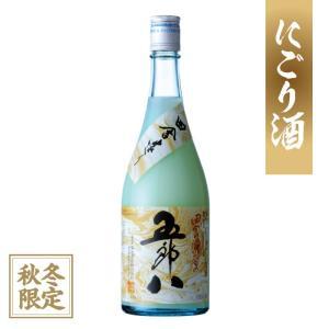にごり酒 菊水 五郎八 720m l 秋冬季限定 kikusui-sake
