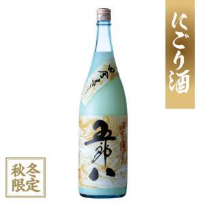にごり酒 菊水 五郎八  1800ml kikusui-sake