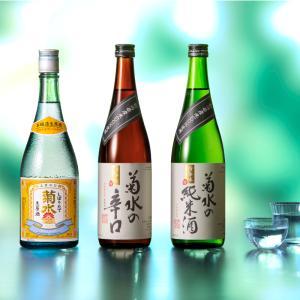 菊水 飲み比べセット FKJ お歳暮 御歳暮 日本酒 ギフト プレゼント kikusui-sake