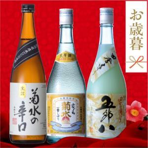 お歳暮 セット 菊水 冬の飲み比べセット KGF30|kikusui-sake
