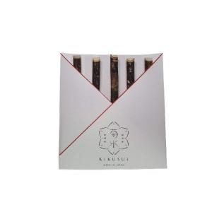 黒文字楊枝5本入 日本製 国産 菓子切り 茶道具 お茶席 和菓子 黒文字楊枝 楊枝 きくすい|kikusuisangyou