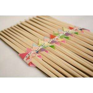 お箸セット 吉野杉 らんちゅう箸 日本製 国産 十膳入 高級割箸 おもてなし お客様用 きくすい|kikusuisangyou