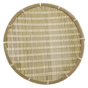 竹ざる (30cm) 盆ざる(丸型) 国産 日本製 きくすい|kikusuisangyou