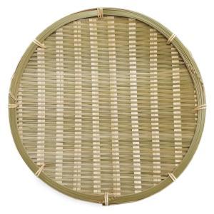 竹ざる (24cm) 盆ざる(丸型) 国産 日本製 きくすい|kikusuisangyou