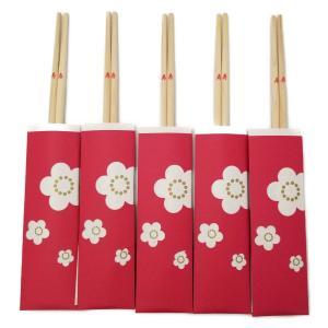 祝箸 お箸セット 桧 日本製 国産 梅 5膳入り きくすい|kikusuisangyou