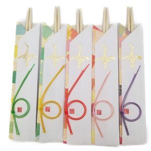 祝箸 お箸セット 本柳 日本製 国産 雅 5膳入り きくすい|kikusuisangyou