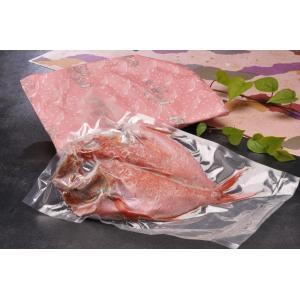 伊豆の太陽をたっぷり浴びた美味しい干物 金目鯛の干物|kikutaonlineshop
