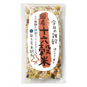 雑穀米 お試し 「国産 十六穀米」 20g|kikutayakitchen