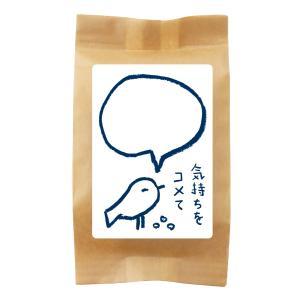 プチギフト 結婚式 安い 退職 お礼 お米ギフト「気持ちをコメて しゃもじ鳥 300g(2合分)×10袋(新潟県魚沼産こしひかり)」|kikutayakitchen