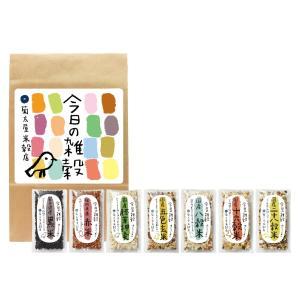 雑穀米 お試し 送料無料 「今日の雑穀1週間セット(20g×7袋)」|kikutayakitchen