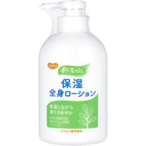 【お取り寄せ】ハビナース うるおいの木 全身ローション 300mL|kikuya174