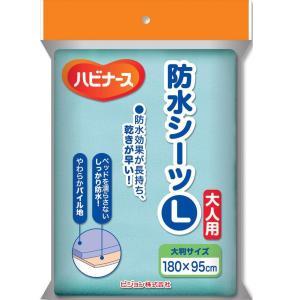 【お取り寄せ】ハビナース 防水シーツ L|kikuya174