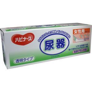 【お取り寄せ】ピジョン ハビナース 尿器 透明タイプ 女性用 ブラシ付き|kikuya174