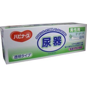 【お取り寄せ】ピジョン ハビナース 尿器 透明タイプ 男性用 ブラシ付き|kikuya174