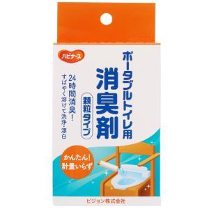 【お取り寄せ】ピジョン ハビナース ポータブルトイレ用消臭剤 顆粒タイプ 20包|kikuya174