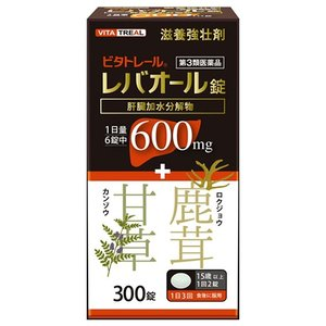 【第3類医薬品】◎ビタトレールレバオール錠 300錠|kikuya174