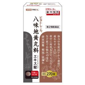 【第2類医薬品】◎ビタトレール八味地黄丸料 エキス錠 270錠|kikuya174