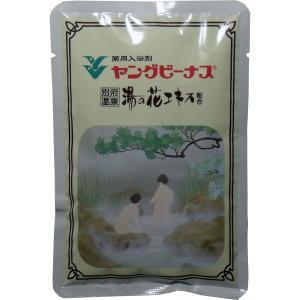 ヤングビーナスSv 別府温泉湯の花エキス 入浴剤 60g|kikuya174