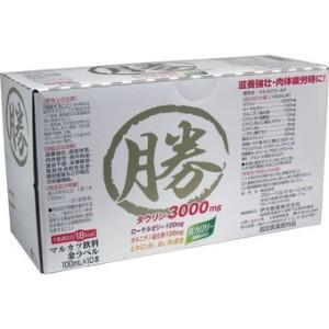 【指定医薬部外品】マルカツ飲料 金ラベル 100mLX10本|kikuya174