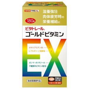【指定医薬部外品】◎ビタトレール ゴールドビタミンEX 180錠|kikuya174