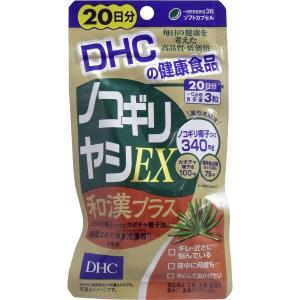 【お取り寄せ】DHC ノコギリヤシEX 20日分 60粒入|kikuya174