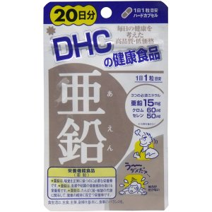 【お取り寄せ】DHC 亜鉛 20日分 20粒入|kikuya174