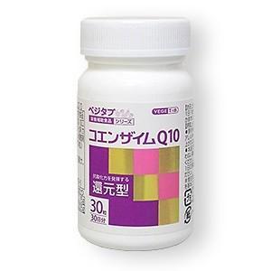 ◆特 長◆ ビタトレールシリーズから、新たに健康食品ブランドが誕生しました。それが「ベジタブ」。  ...