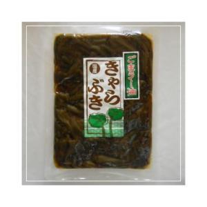 【産地直送】きゃらぶき ごまラー油味 140g|kikuya174