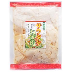 【産地直送】サラタケねぎ塩 270g|kikuya174