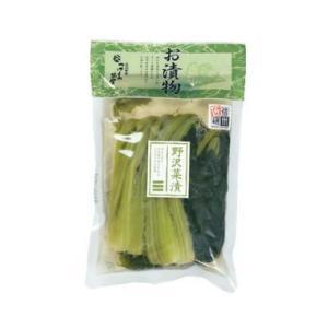 【産地直送】野沢菜漬<信州匠選> 250g×5|kikuya174