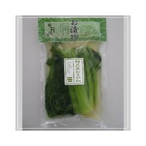 【産地直送】野沢菜漬わさび風味 250g×5|kikuya174