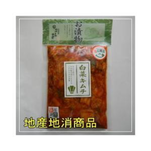 【産地直送】御嶽白菜キムチ<刻み> 350g×5|kikuya174