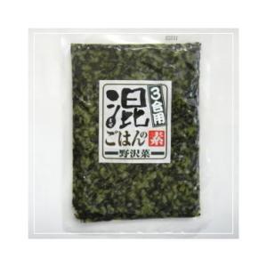 【産地直送】野沢菜混ぜごはんの素 150g kikuya174