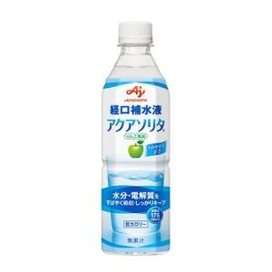 【お取り寄せ】「アクアソリタ」 500ml×24本入り箱 kikuya174
