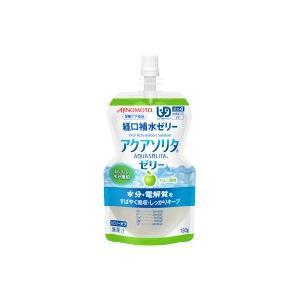 【お取り寄せ】「アクアソリタ」 ゼリー りんご風味 6個入り箱×5|kikuya174
