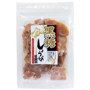 【お取り寄せ】黒糖しょうが甘納豆 200g kikuya174