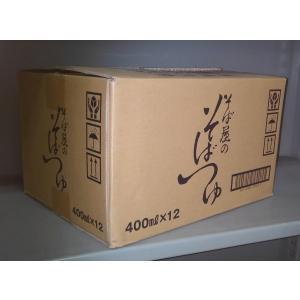 【お取り寄せ】おびなた そば屋のそばつゆ 400ml x12|kikuya174