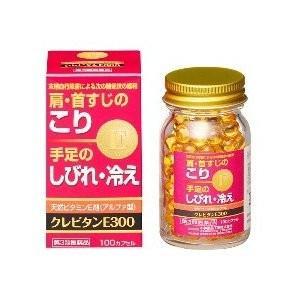 【第3類医薬品】クレビタンE300 100カプセル|kikuya174