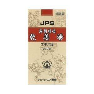 【第2類医薬品】◎ビタトレール柴胡桂枝乾姜湯エキス細粒 30包