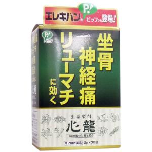 【第2類医薬品】 生薬製剤 心龍 2g×30包|kikuya174